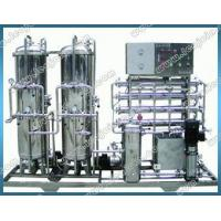 China Water Treatment System 5TH Water Purification Equipment wholesale