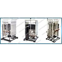 China Water Treatment System 5th Hollow fiber ultrafiltration unit wholesale