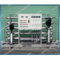 China Water Treatment System 1.0TonHour Double stage RO Pure Water Treatment Ma wholesale
