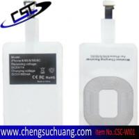 China high quality version iPhone wireless charging receiver on sale