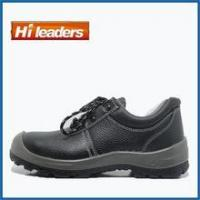 China 2016 New Famous brand Construction S1P Safety Shoes for Men wholesale