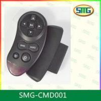 Buy cheap Fixed/Learing code Remote SMG-CDM001 Remote control for Car MP3 DVD from wholesalers