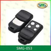 Buy cheap SMG-053 433mhz 4 Channel copy clone rf remote control duplicator from wholesalers
