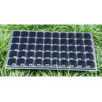 China yh-050 50cells pp plastic nursery tray wholesale