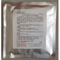 China Aquaculture Industry AR---Aquaculture water microecological modulator (crabs) wholesale