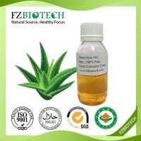 China Aloe Oil wholesale
