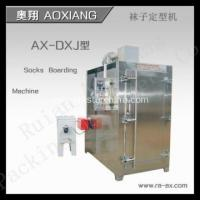 China Industrial socks setting machine for sale wholesale