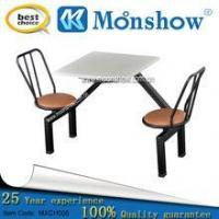 Dinning hall furniture two seats Dining table set, MOONSHOW home furniture