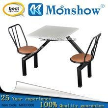 Quality Dinning hall furniture two seats Dining table set, MOONSHOW home furniture for sale