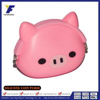 China Kids&Babies Series Hot Sale Small Coin Purse Mini Animal Shape Coin Case on sale