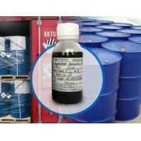 China Refinery Chemicals High Temperature Corrosion Inhibitors wholesale