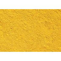 Buy cheap Iron Oxide Yellow from wholesalers