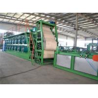 China Rubber Slab Batch Off Cooling Machine on sale