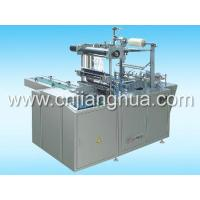 China GBZ-300A Transparent Film Automatic Packing Machine wholesale