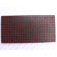 China P10 outdoor single RED color LED module wholesale