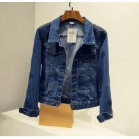 China d73452h 2016 woman denim jacket wholesale women clothing jeans jacket for women wholesale