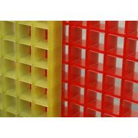 China Molded Gratings wholesale