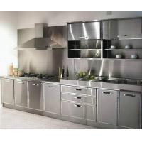 China Commercial Kitchen Equipment wholesale