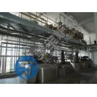 China Laundry Detergent, Detergent Production Equipment wholesale