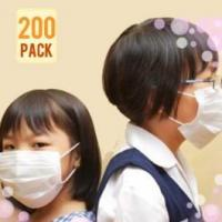 China Medical Supplies Disposable Face Mask for Children - 3 Ply with Bacteria Filtration (200 Pack) wholesale