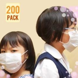 China Medical Supplies Disposable Face Mask for Children - 3 Ply with Bacteria Filtration (200 Pack)