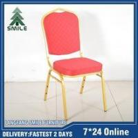 China Cheap price steel banquet chairs with gold spray coating wholesale