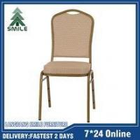 China Hotel Chair Specific Use and Metal Material Fashion Banquet Chair wholesale