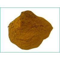 Buy cheap Transparent iron oxide pigment Yellow from wholesalers
