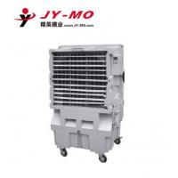 China Industrial Cooler Mould Industorial air cooler-06 on sale