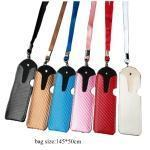 China e cigarette bags with lanyard Product No.:2014112514276 on sale