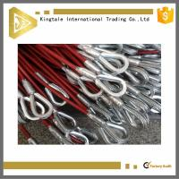 China Spliced Steel Wire Rope Sling on sale