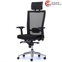 China 06001B-2P5 ergonomic big and tall office chairs on sale