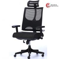 China 1301B-1W comfortable office chairs,Executive chairs wholesale