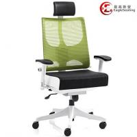 China 1301B-1(white) contemporary office chairs,desk chairs on sale