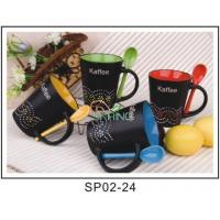 China Milky Way mug-838 wholesale