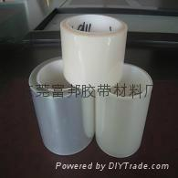 Buy cheap pe protective film, pe protective film anti-static from wholesalers