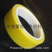 Buy cheap pet protective film, China pet protective film from wholesalers