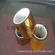 Buy cheap Polyimide film, pi films, kapton film, Goldfinger film from wholesalers