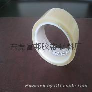 Buy cheap High-temperature tape, heat tape, heat-sided tape from wholesalers