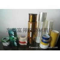 Industrial tape, industrial tape, high temperature industrial adhesive tape