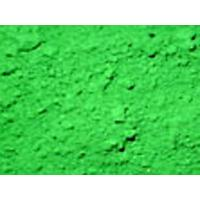 China Chrome Oxide Green wholesale