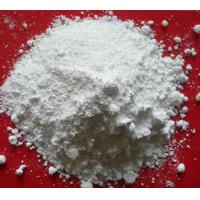 China Zinc Oxide wholesale