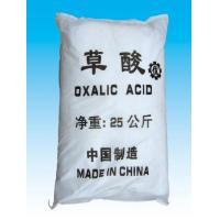 China Oxalic Acid wholesale