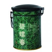 China Tea Canister wholesale