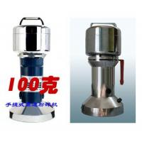 China Portable high-speed grinder Chinese herbal medicines wholesale