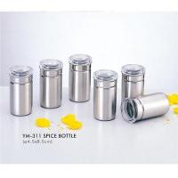 China Stainless Steel Canisters wholesale