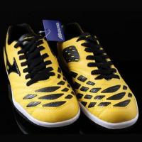 Quality 2011 Style Mizuno Wave Ignitus K-Leather TF Soccer Shoes,Men's Soccer Shoes In Yellow for sale