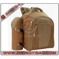 China Deluxe Picnic Backpack wholesale