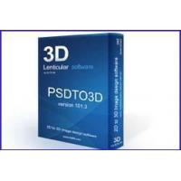 China 3d lenticular software wholesale