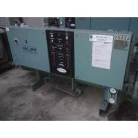 China AIR COOLED CHILLER CARRIER 30 HL 050 wholesale